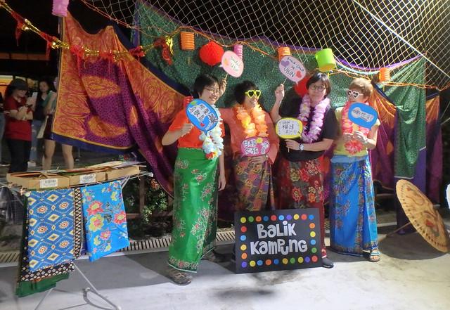 'Balik Kampung' at Pulau Ubin, Feb 2018