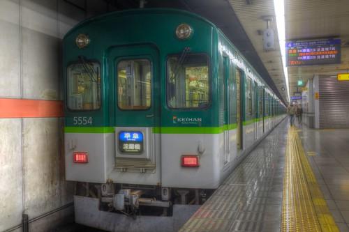 Sanjyo Station on 24-02-2018 (5)
