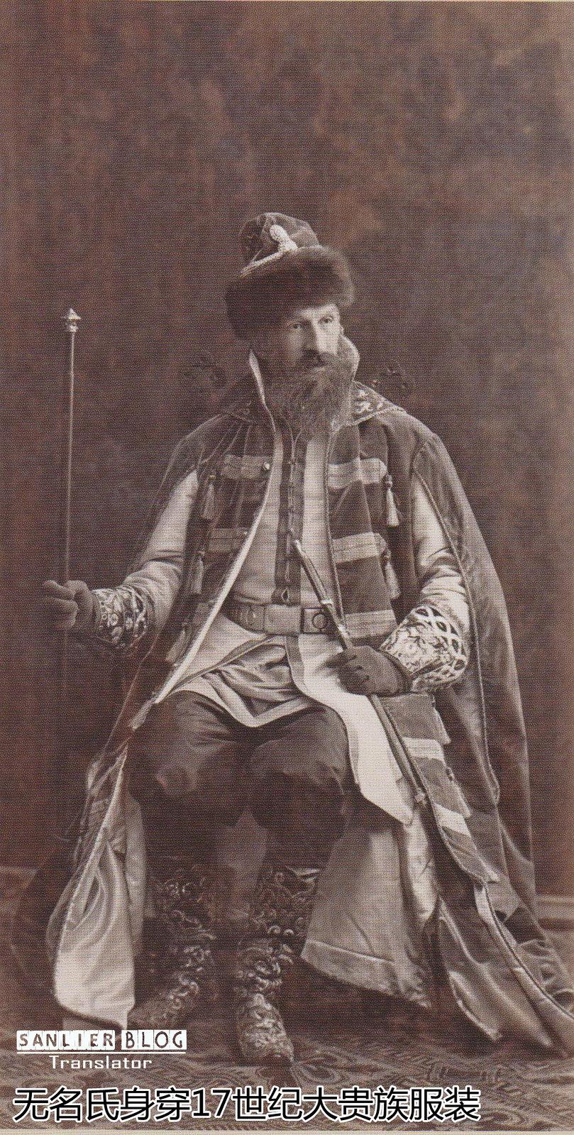 1893年化装舞会18