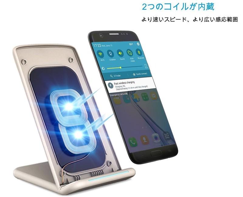 ワイヤレス充電器 qi 充電器 急速 iPhone X88 Plus 2.0 二つのコイル スタンド 置くだけ充電 温度制御 (3)