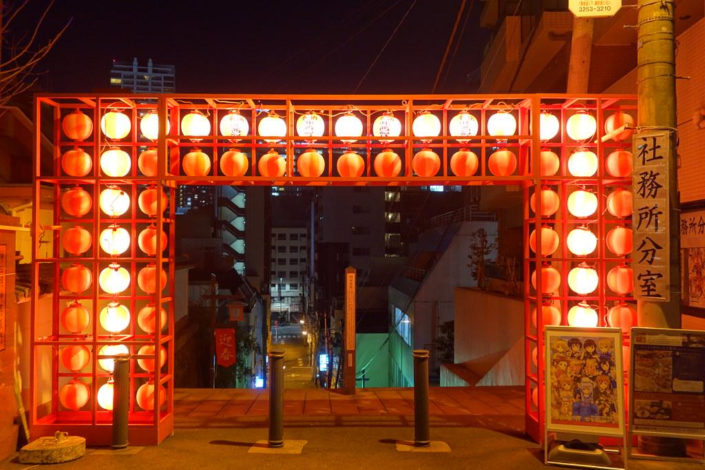 Kanda Myojin Shrine, Akihabara, Tokyo
