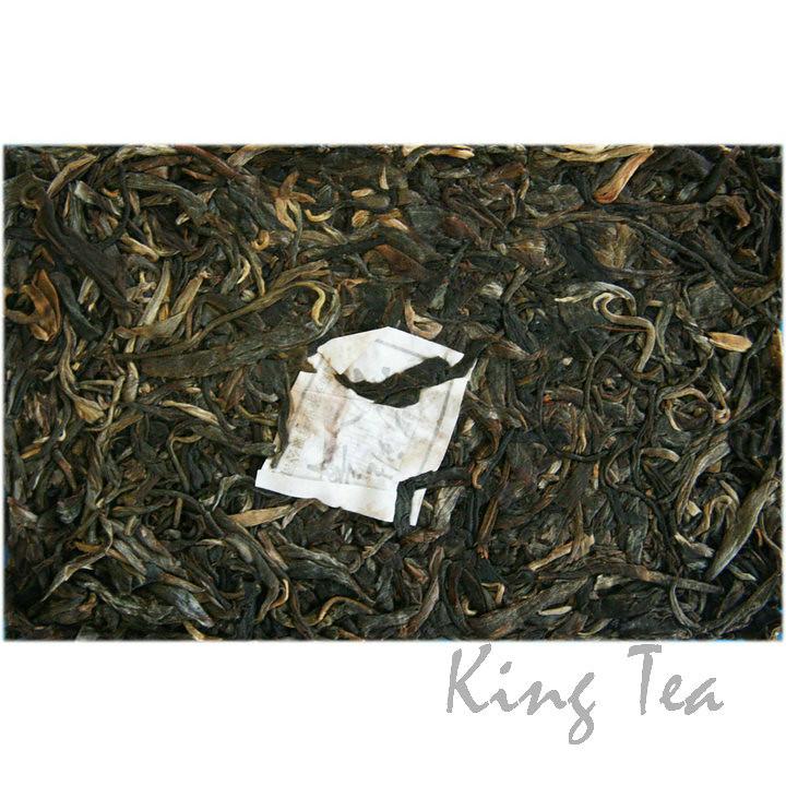 2011 Chen Sheng Silver BanZhang Zhuan Brick 250g YunNan Menghai     Puerh Raw Tea Sheng Cha