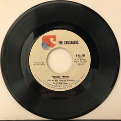 THE CRUSADERS:PUT IT WHERE YOU WANT IT(RECORD SIDE-B)