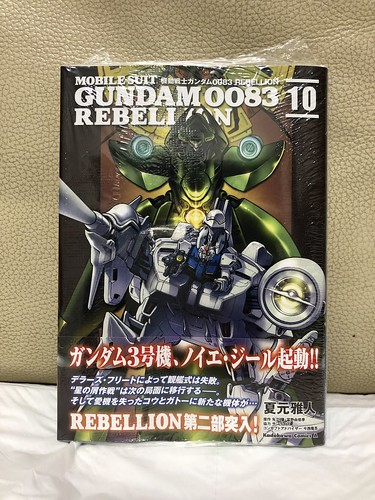 Gundam 0083 Rebellion Vol 10 Jap