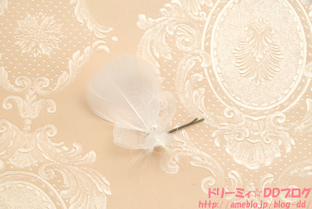 Special Volks Designer Pearl Braid Cupid Wig