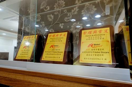 [台南] 牙周治療的好朋友倪志偉醫師:牙周病需要你我共同對抗