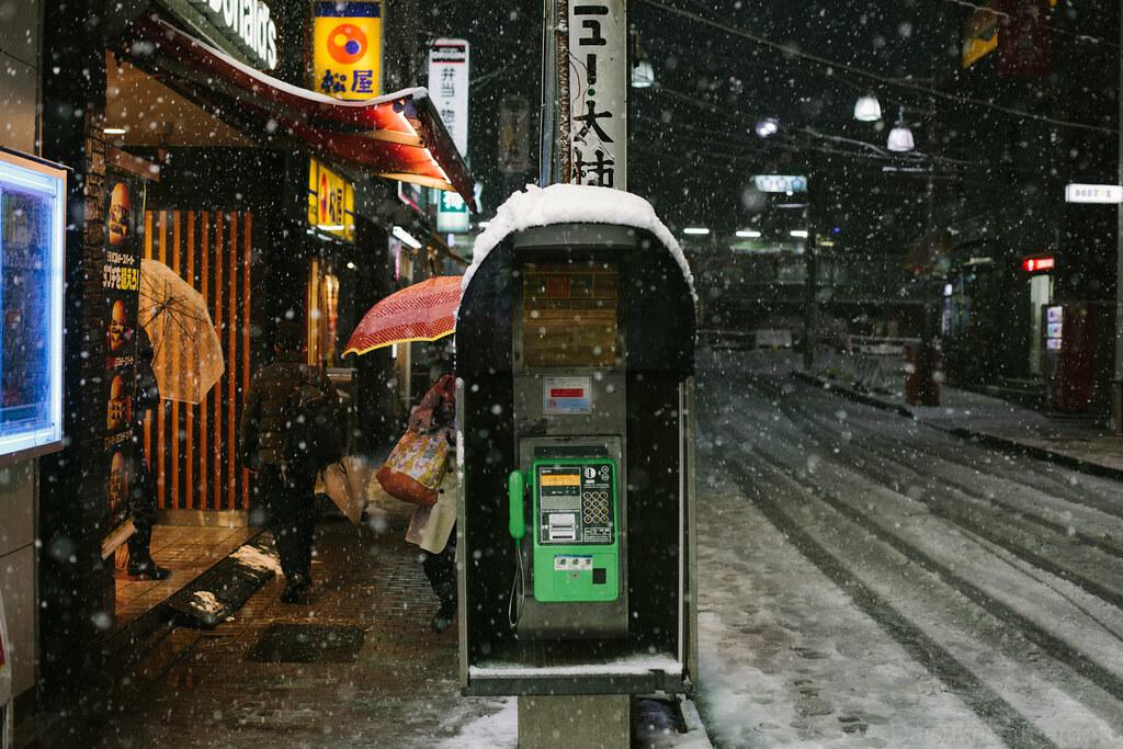 Uguisudani in the snow   鶯谷雪景