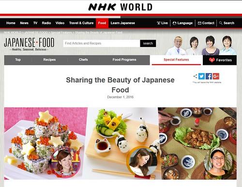 nhkworld_japanesefoodnagomi