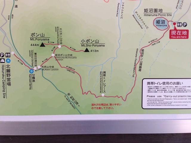 hokkaido-rishiri-island-himenuma-pond-map-02