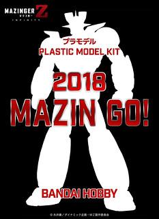 MAZIN GO!BANDAI HOBBY 宣布《劇場版無敵鐵金剛/ INFINITY》新魔神「組裝模型」開發中!