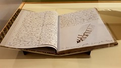 Journal with drawing of hawk feather