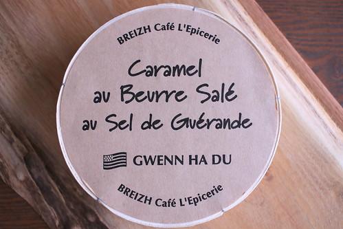 Kouign amann au caramel キャラメルのクイニー・アマン