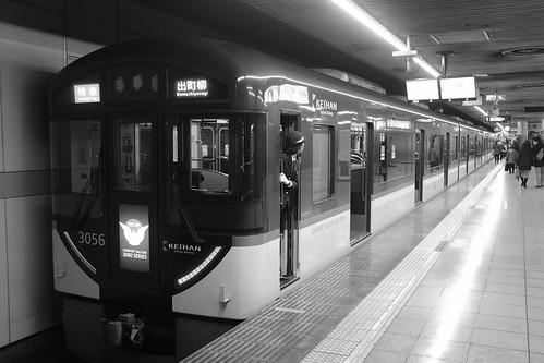 Kyoto on 24-02-2018 (37)