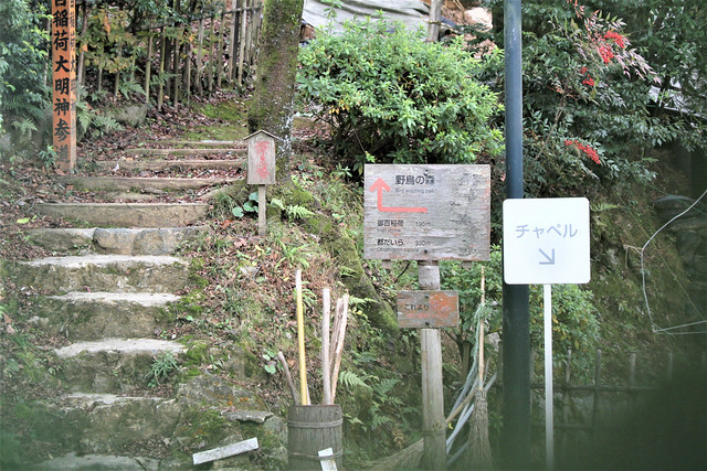 westinmiyako-kyoto070
