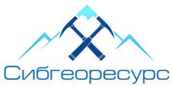 Логотип Сибгеоресурс