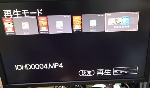 GV-HDRECの再生画面