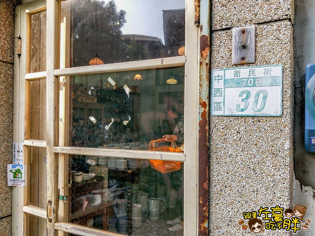 台南鹿早餐具小店-37