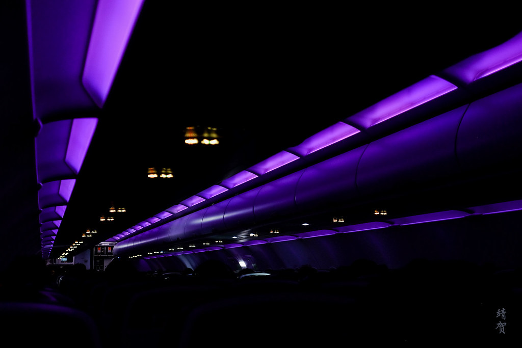 Ambient lighting on the A320