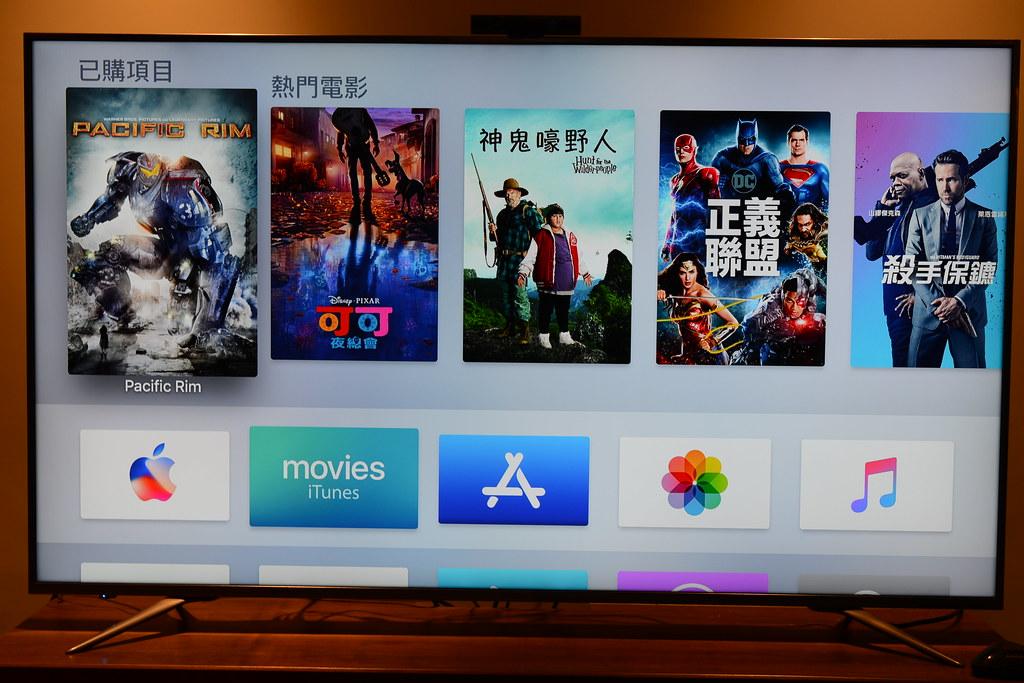 AppleTV4K_PR-1