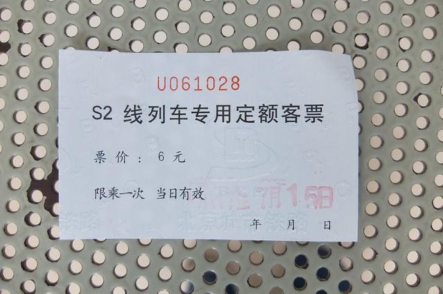 DSCF2799.jpg, Fujifilm XQ2