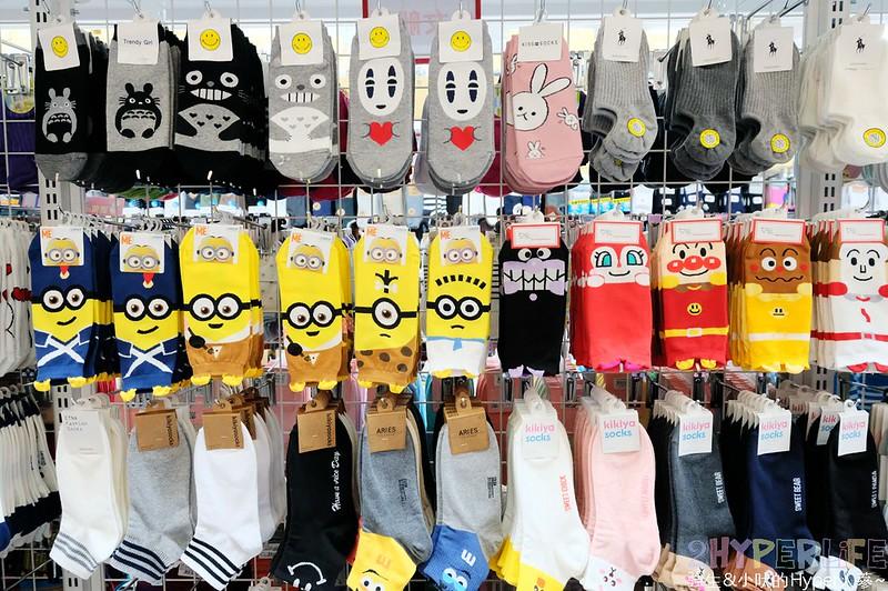 WOBO 襪寶棉織用品暢貨中心 (31)
