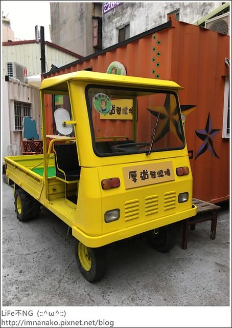 台南扭蛋機