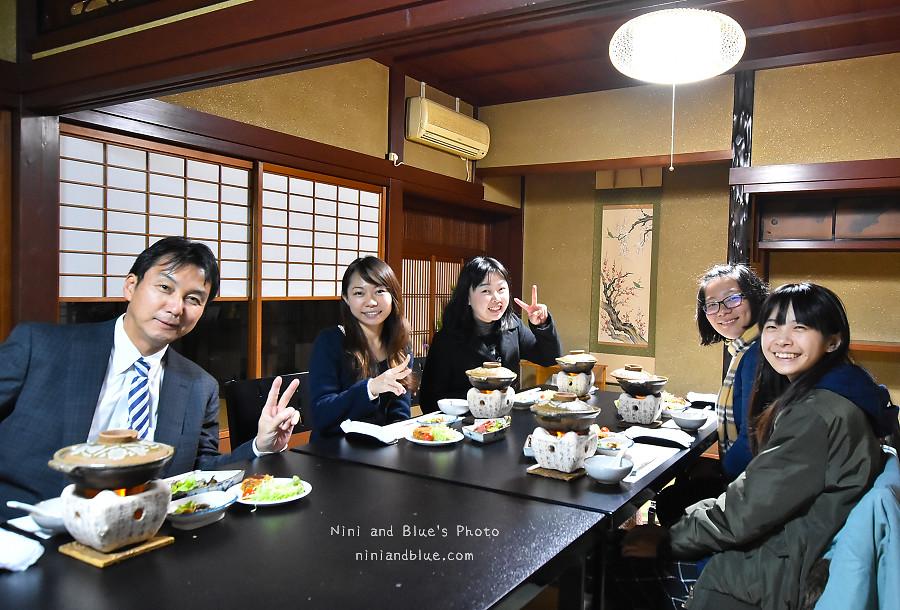 日本 美山住宿 生藥屋溫泉旅館21