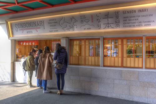 Fushimi-Inari on 24-02-2018 (1)