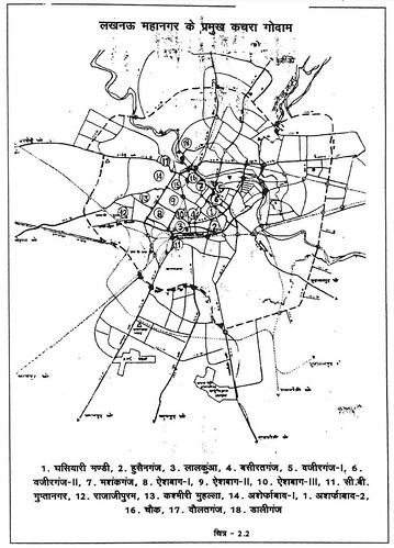 लखनऊ महानगर के प्रमुख कचरा गोदाम