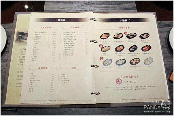 圓味涮涮鍋(桃園大興店) (22)