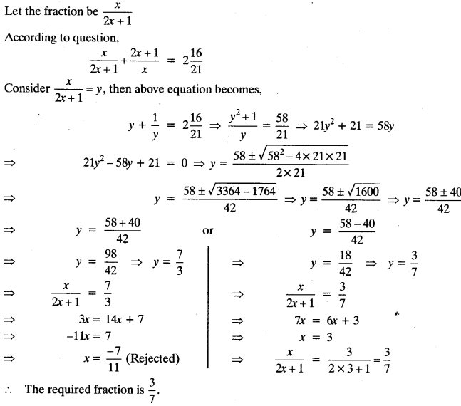 Quadratic Equations Chapter Wise Important Questions Class 10 Mathematics 28