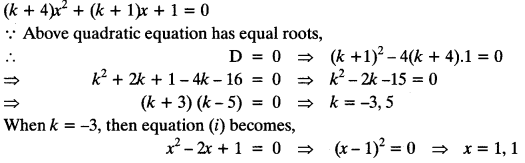 Quadratic Equations Chapter Wise Important Questions Class 10 Mathematics 68