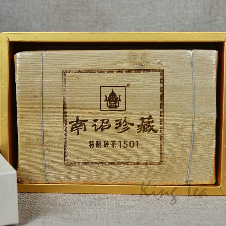 2015 XiaGuan NanZhaoZhenCang Brick 1000g   YunNan        Puerh Raw Tea Sheng Cha
