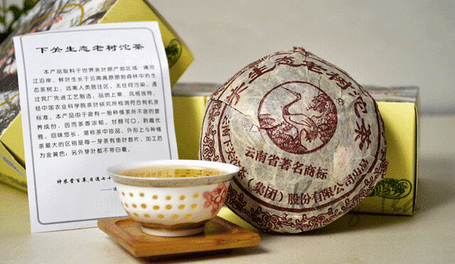 2006 XiaGuan YeSheng ShengTai Wild Organic Tuo  250g  YunNan      Puerh  Raw Tea Sheng Cha