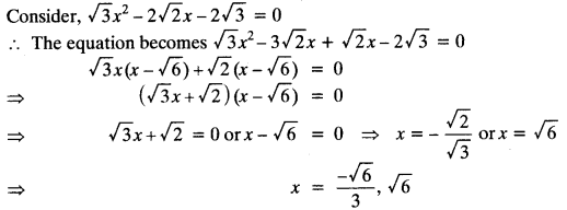 Quadratic Equations Chapter Wise Important Questions Class 10 Mathematics 58