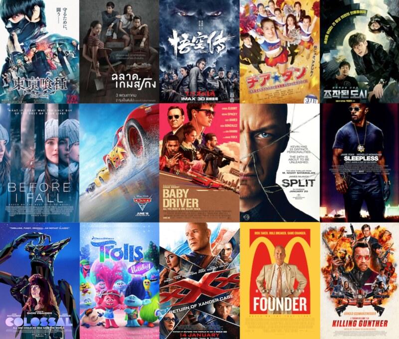 Top Ten Films of 2017 on PopcornX