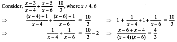 Quadratic Equations Chapter Wise Important Questions Class 10 Mathematics 74