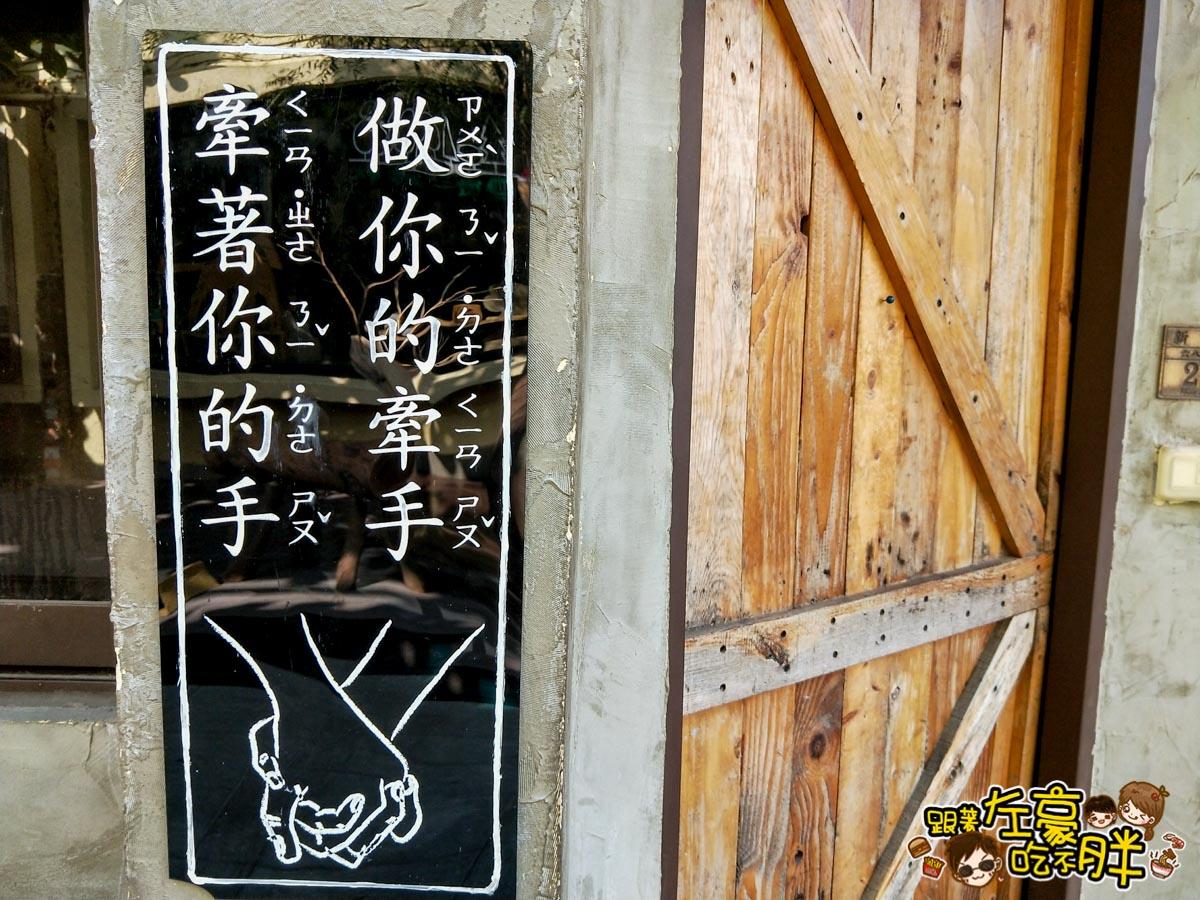 藍曬圖文化園區-8