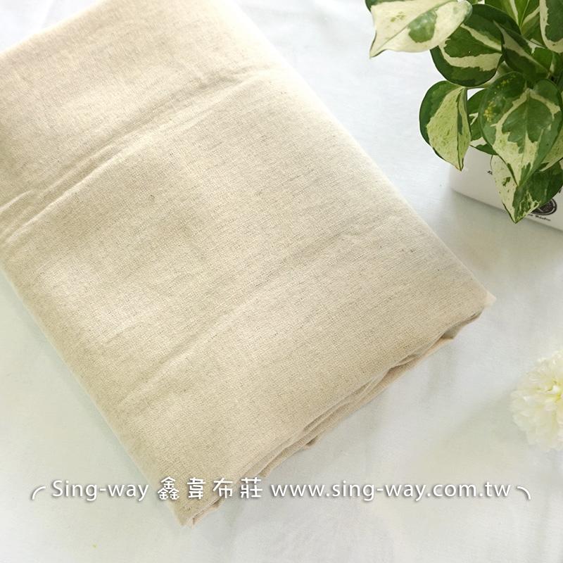 米色素面棉麻混紡 簡約無印 森林系文青 佈置裝飾 手工藝DIy拼布布料 FA390245