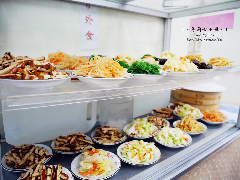 新北淡水老街素食小吃餐廳好食寨 (3)