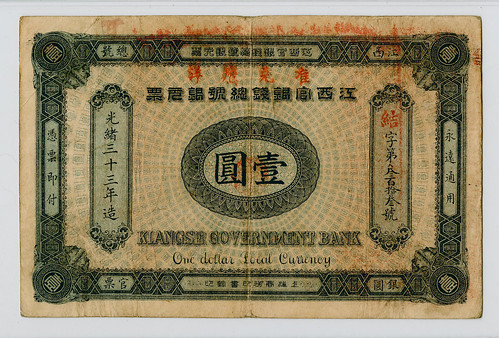 Lot 129 China, Kiangse Government Bank 1907 Dollar Issue
