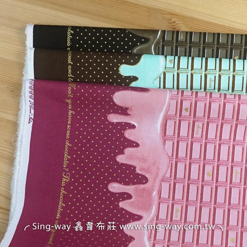 巧克力磚塊(大特價) Chocolate 手工藝DIy拼布布料 CF550629