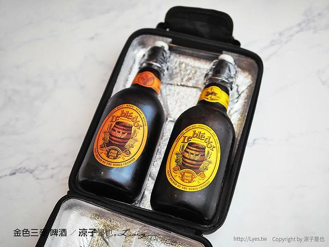金色三麥 啤酒 3