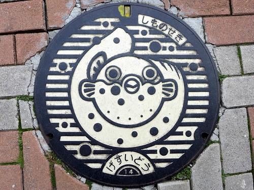 Shimonoseki Yamaguchi, manhole cover 2 (山口県下関市のマンホール2)