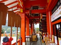 Magcargo in Tsuwano, Shimane 48 (Taikodani inari shrine)