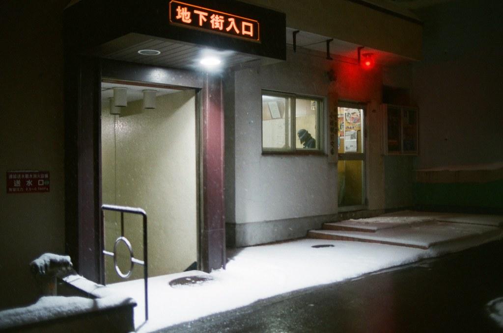 小樽 Otaru Japan / FUJICOLOR PRO 400H / Nikon FM2 在小樽車站前的交番,那時候搭公車從天狗山下來,在這裡下車。  我記得一下車還是在飄著雪,我順勢把帽子戴上,真的很冷。  看到燈光這樣的照射,就把這畫面紀錄起來。  Nikon FM2 Nikon AI AF Nikkor 35mm F/2D FUJICOLOR PRO 400H 8271-0031 2016-02-02 ~ 2016-02-03 Photo by Toomore