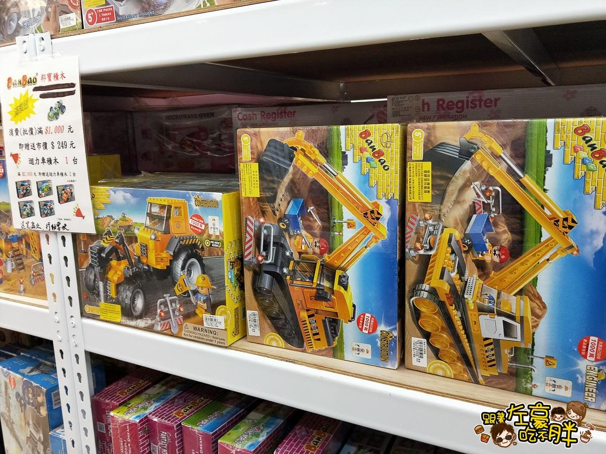 高雄玩具批發-崑山玩具精品批發-26
