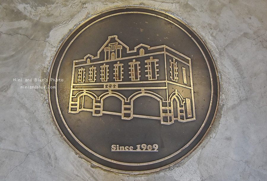 太陽餅博物館 台中火車站 景點09