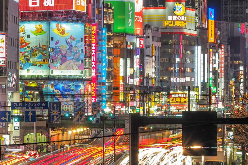 Shinjuku|新宿
