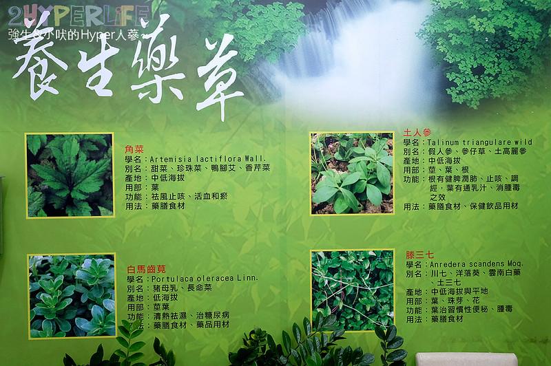 蒙古草原火鍋 (3)